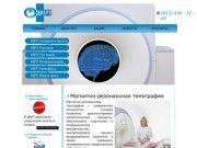 Центр МРТ в Санкт-Петербурге (Центр магнитно-резонансной томографии в Санкт-Петербурге) - запись на Магнитно-резонансную томографию (г. Санкт-Петербург, Малый проспект В.О., д. 32, Телефон: +7 (812) 425-34-53)