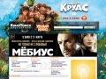 КиноПоиск.ru. Все фильмы планеты