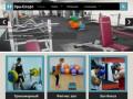 Современный фитнес центр, оснащённый самым современным оборудованием и инвентарём. Занятия проводят высококвалифицированные инструкторы. (Россия, Оренбургская область, Оренбург)