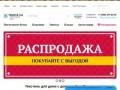 Подушка в интернет-магазине. Заказывайте у нас! (Россия, Нижегородская область, Нижний Новгород)