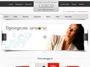 Интернет-магазин «Leros». Яркая и модная одежда из Турции, Белоруссии и России.