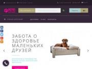 Мебель для животных. Большой выбор. (Россия, Нижегородская область, Нижний Новгород)