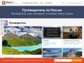 Этнографический музей Козьмодемьянска
