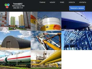 Технофф63 - Производство и продажа эмалей, красок, грунтов и лаков в Самаре