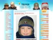 Детские шапки, детские головные уборы, детские шапки оптом.