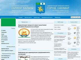 Salavat.ru