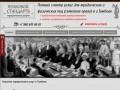 Юридический кабинет «Правовой Стандарт». Юридические услуги в Тамбове. (Россия, Тамбовская область, Тамбов)
