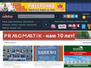 Новости Соль-Илецка | Saltday.ru