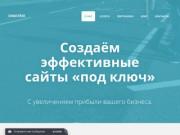 Разработка сайтов. Быстро и недорого - Веб-студия Simatrix, Ульяновск