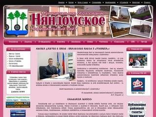 Nyandomamo.ru