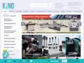 Интернет-магазин инструментов king.if.ua (Украина, Ивано-Франковская область, Ивано-Франковск)