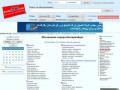 Сайт частных объявлений по всей России. (Россия, Свердловская область, Екатеринбург)