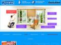 Ирбис - пластиковые окна и двери - Установка - Ремонт Тюмень