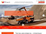 Лига-Сервис 89 - строительно-монтажные работы в Новом Уренгое