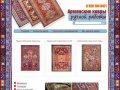 Восточные натуральные армянские ковры ручной работы. Купить ковры из шерсти