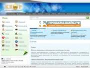 Kropіnfo.ru - Информационно-развлекательный портал города Кропоткина