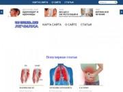 Все о болезнях и их лечении (Россия, Московская область, Дубна)