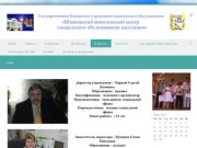 Центр Социального Обслуживания Населения г.Михайловск Ставропольского края
