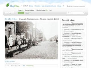 Блогосоциальная сеть Архангельской области