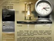 Юристы Руза, недвижимость Руза, оказание юридических риелторских услуг на территории Рузского