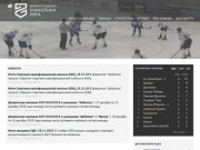 Зеленоградская хоккейная лига