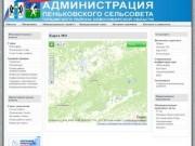 Карта МО - Администрация Пеньковского сельсовета, Чулымского района, НСО