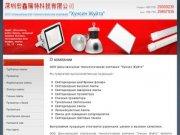 Шахтёрские фонари Уличные прожектора ООО Шэньчжэньская технологическая компания Хунсин Жуйтэ