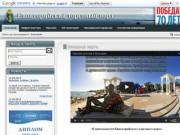 Евпаторийский торговый порт - Описание порта