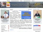Сайт Администрации МО «Духовщинский район»