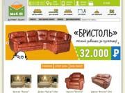 Интернет-магазин Маг42 — мебель в Кемерово