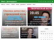 ПКиО г. Долгопрудного — Парк культуры и отдыха к. Долгопрудного