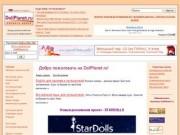 "DollPlanet.ru - ""Планета кукол"" (Всё о куклах)"