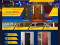 Наша компания изготавливает изделия из высококачественного металла (стальные двери, решётки, ставни, ворота, ограждения и др.). (Россия, Московская область, Москва)