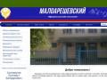 Мо-малоарешевский.рф — Администрация МО  СП «сельсовет Малоарешевский»  Кизлярский район