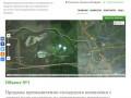 Предлагаем купить промышленно-складской комплекс с земельным участком на территории промзоны Фосфорит в Кингисеппе площадью 6, 3 гектара. Гарантируем выгодные условия приобретения складского комплекса. Звоните по телефону 8 (812) 242-66-54 (Россия, Ленинградская область, Санкт-Петербург)