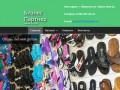 Сайт оптовой компании