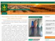 Старошарашлинский сельсовет муниципального района Бакалинский район Республики Башкортостан