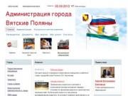 Admvpol.ru