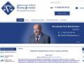 Правовые юридические услуги и помощь в Москве