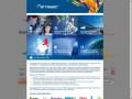 Отчет о работе X Международного навигационного форума Москва ЭКСПОЦЕНТР 2016