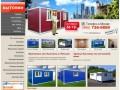 Бытовки строительные и дачные недорого в Москве / Продажа бытовок дёшево / Строительные бытовки
