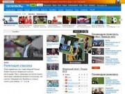 SportBox.ru - новости спорта, спортивная аналитика