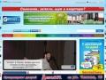 Новости Пензы, афиша Пензы, бизнес в Пензе, про город Пенза, новости Пензы на ProGorod58.ru