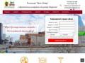 Гостиница в Якутске Орто дойду - Гостиница Орто Дойду, в Якутске