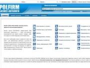 POLFIRM.RU - Бизнес-каталог компаний - ПОЛЕВСКОЙ