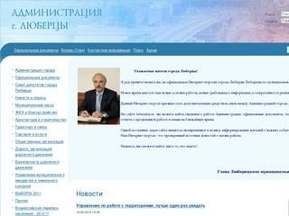 Luberadm.ru