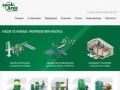 Разработка и внедрение передовых технологий биоэнергетики (Россия, Тверская область, Тверь)