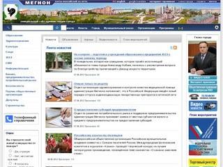 Admmegion.ru