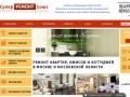 Ремонт квартир в Москве | СуперРемонтСоюз