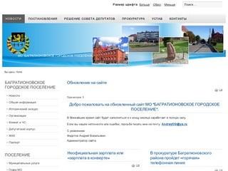Gorod-bagrat.ru